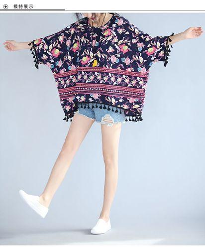 Изображение блуза супер-батал